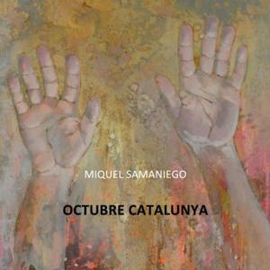 """Exposició """"Octubre Catalunya"""""""