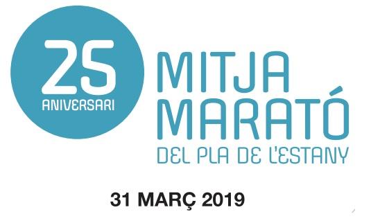 25a Mitja marató del Pla de l'Estany