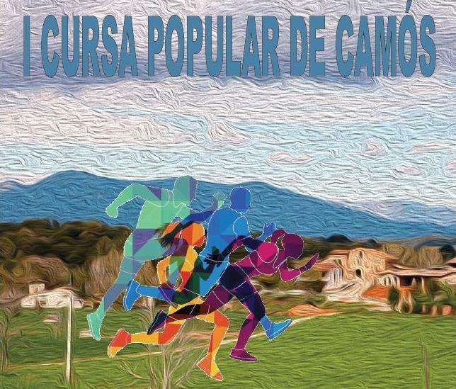 I Cursa Popular de Camós