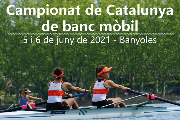 Campionat de Catalunya de rem olímpic
