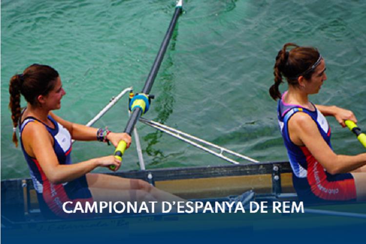 Campionat d'Espanya de rem olímpic